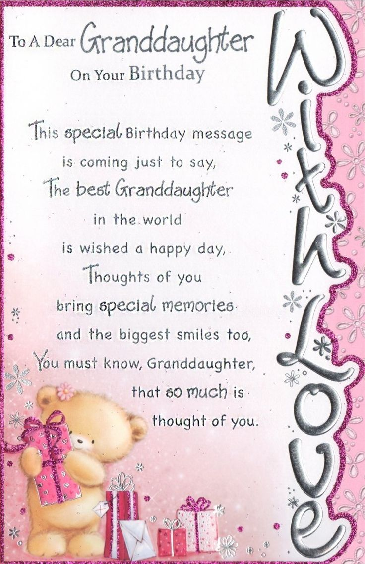 71b0gYDKFqL._SL1200_.jpg (778×1200) Birthday verses for