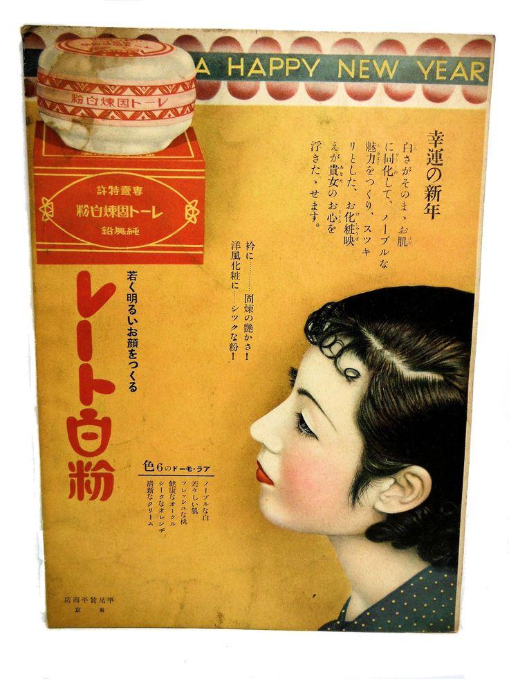 All Music Chords portland sheet music : 40 best ORIENTAL Books & Magazines images on Pinterest | Oriental ...