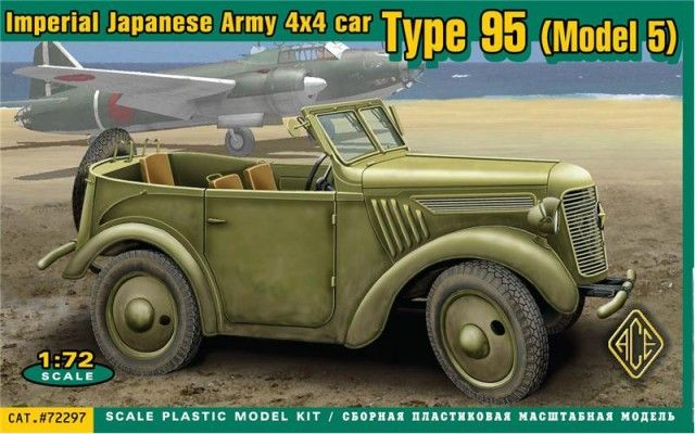 Type 95 (Model 5), Imperial Japanese Army 4x4 Car. Ace, 1/72, rebox 2013 (ex Ace 2011 No.72296, updated / new parts), No.72297. Price: 9,95 EUR (marketplace).