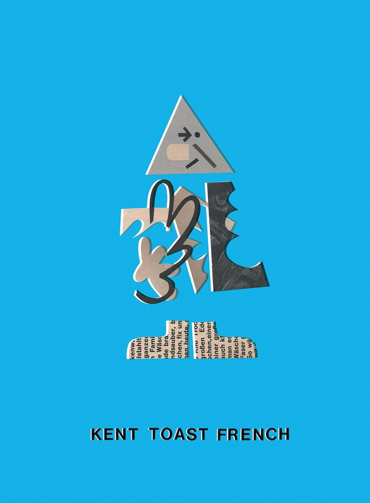 Guinness World Records. Ken Toast French