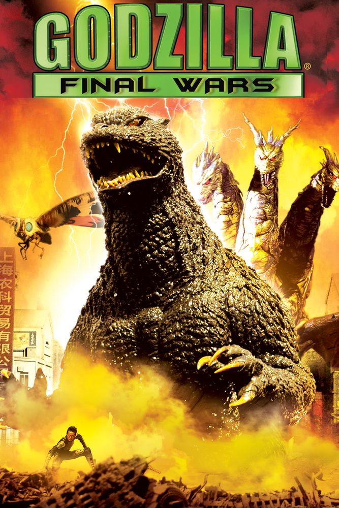 Godzilla: Final Wars Movie Poster - Masahiro Matsuoka, Rei Kikukawa, Don Frye  #Godzilla, #FinalWars, #MoviePoster, #RyuheiKitamura, #FiFantasy, #DonFrye, #MasahiroMatsuoka, #ReiKikukawa