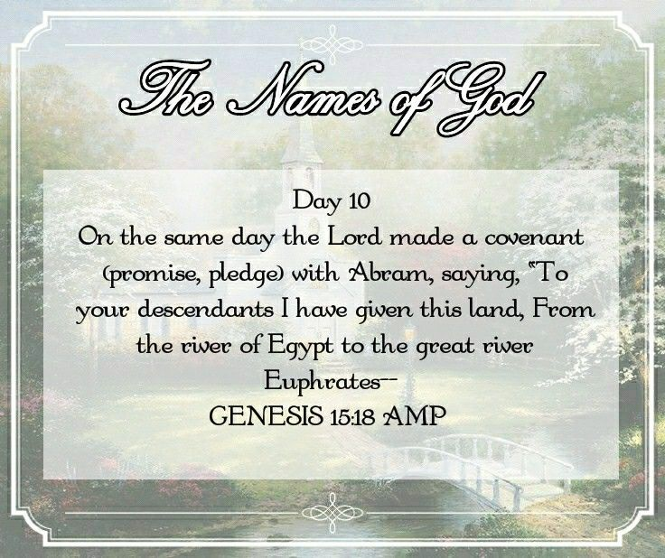 """In other words, """"I AM"""" is the God who entered into a"""