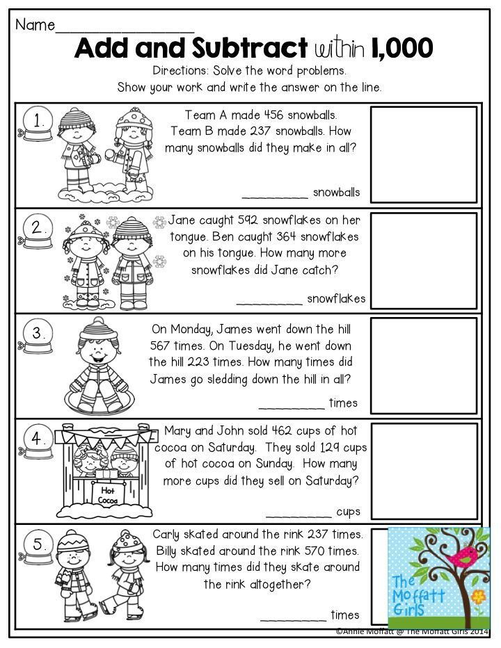 January Learning Resources with NO PREP Word problems