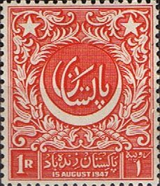 Pakistan Stamps 1948 Independence Fine Mint SG Scott 23 Other Asian and British Commonwealth Stamps HERE!