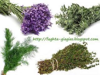 Πότε και πως συλλέγουμε βότανα και αρωματικά φυτά - επεξεργασία και αποθήκευση - Τα φαγητά της γιαγιάς