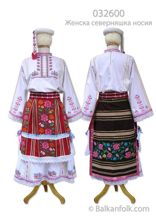 Severniashki traditional costume, Vidin, Bulgaria