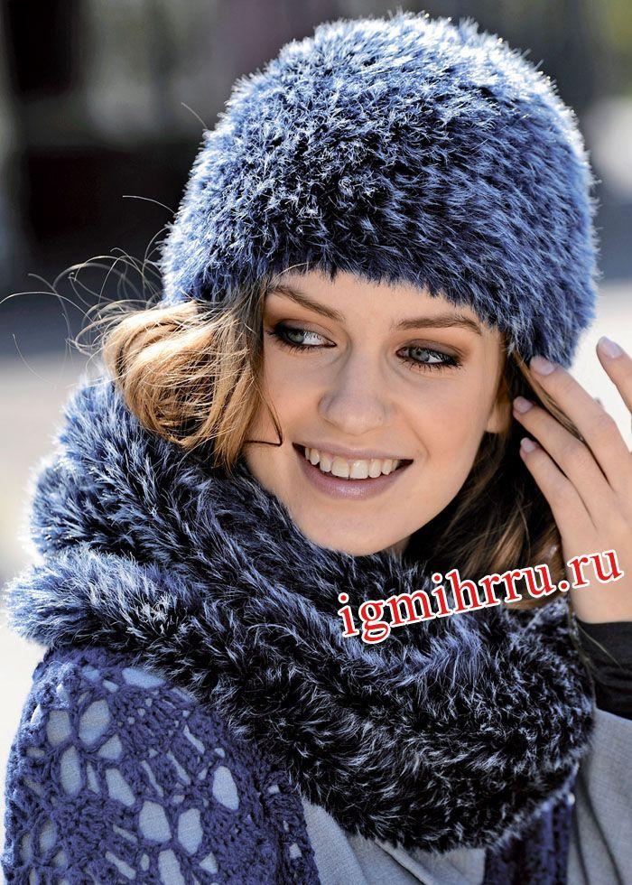 Комплект из шапки и снуда связан из модной пряжи с эффектом меха и очень прост в исполнении  Вам потребуется:  300 г сине-серой пряжи ...