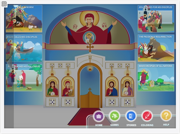 Online Orthodox Children's Bible Reader - awesome!
