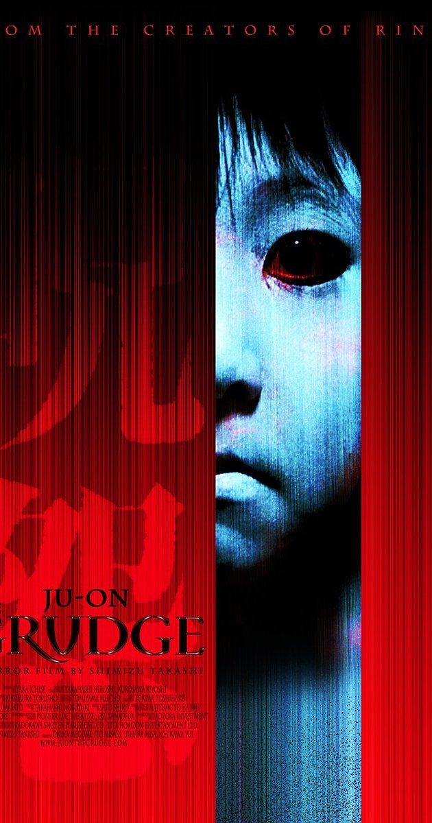 Directed by Takashi Shimizu.  With Megumi Okina, Misaki Itô, Misa Uehara, Yui Ichikawa. A mysterious and vengeful spirit marks and pursues anybody who dares enter the house in which it resides.