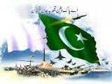 Jashn-e-Azadi Mubarak Urdu Quotes Greetings Wishes