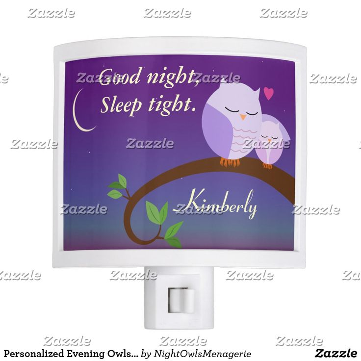 Personalized Evening Owls in Purple Night Light