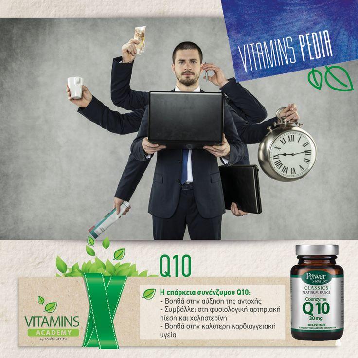 Ξέρατε ότι το συνένζυμο Q10, βοηθά στην παραγωγή ενέργειας που χρειαζόμαστε μέσα στη μέρα και ότι με την πάροδο του χρόνου ο οργανισμός μας παράγει όλο και λιγότερο; H σειρά Classic Platinum της Power Health σας δίνει τη λύση και εμείς σας κάνουμε έκπτωση 25%!!! http://www.i-cure.gr/Product/5066/Page/231/el/