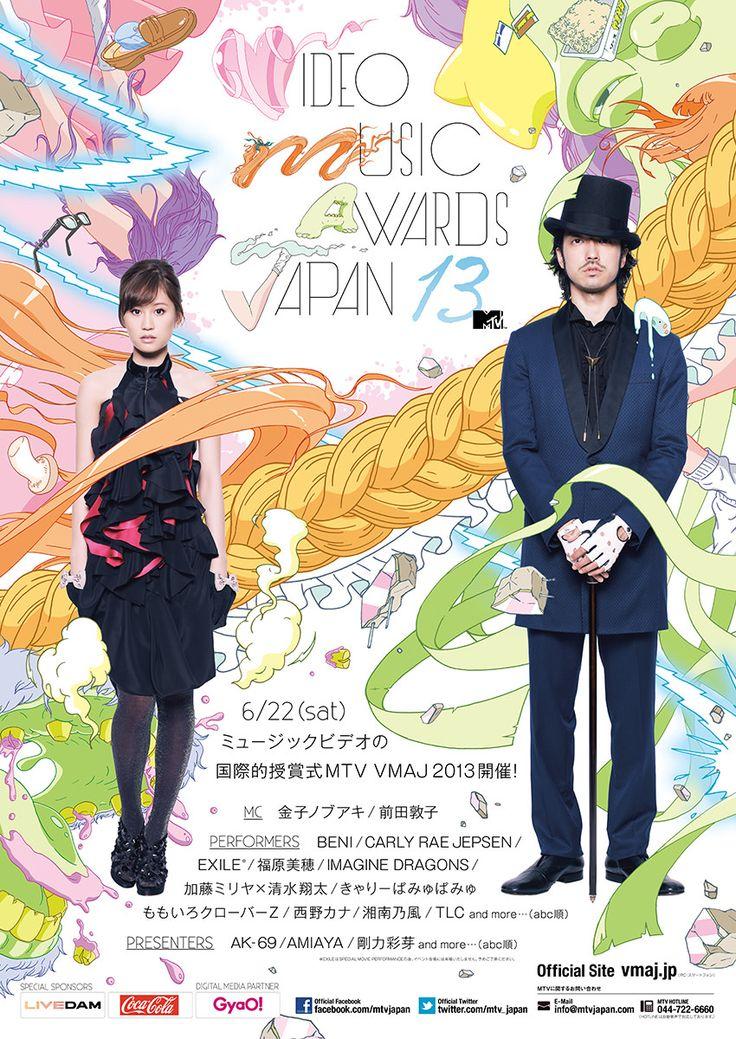 MTV VMAJ2013 ポスター© 2013 MTV Networks Japan, a Viacom International Media…