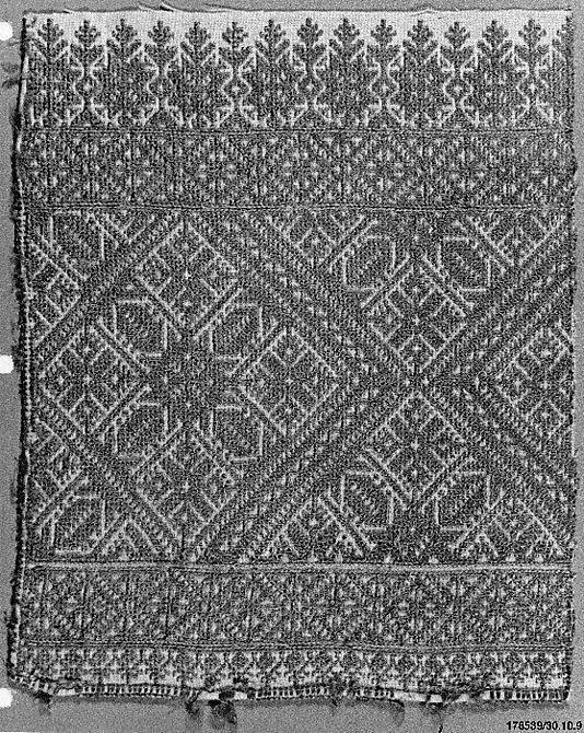 Fragment - 19th century - Morocco, Fez