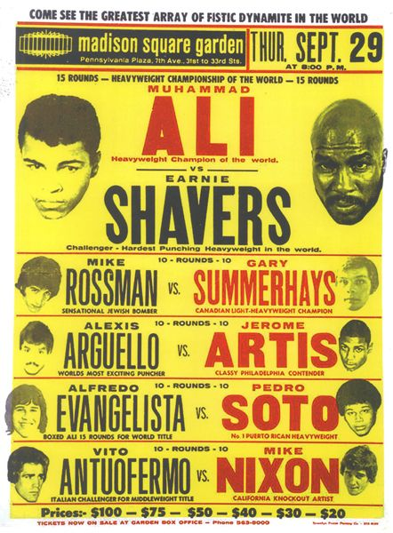 """Muhammad Ali vs Ernie Shavers Boxing poster 1977 • $9.95 - 100% Mint unused condition • Well discounted price + we combine shipping • Click on image for awesome view • Poster is 12"""" x 18"""" • Semi-Gloss Finish • Great Boxing Collectible - superb copy of original • Usually ships within 72 hours or less with > tracking. • Satisfaction guaranteed or your money back. Sportsworldwest.com"""