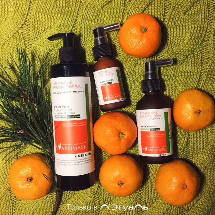 Зима ❄ 🌬– время, когда Ваши волосы 💁нуждаются в особенной заботе. AROMASE представляет уникальную коллекцию средств по уходу за кожей головы. www.letu.ru