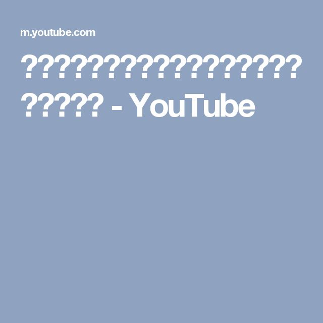 イチローの忍者的(変態的)スーパーキャッチ集 - YouTube