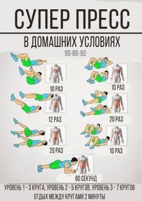 Как убрать живот http://www.doctorate.ru/how-remove-stomach/