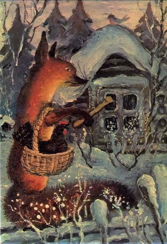 Открытки, картинки васнецова к сказкам