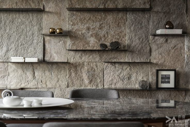 Stone wall display!