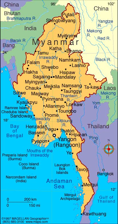 President: Lt. Gen. Thein Sein (2011)  Vice President: Vice President Sai Mouk Kham (2011)  Land area: 253,954 sq mi (657,741 sq km); total area: 261,969 q mi (678,500 sq km)  Population (2014 est.): 55,746,253 (growth rate: 1.03%); birth rate: 19.11/1000; infant mortality rate: 47.74/1000; life expectancy: 65.24; density per sq km: 72  Capital and largest city (2011 est.): Rangoon, 4.457 million  Other large cities: Mandalay, 1.063 million; Nay Pyi Taw 1.06 million  Monetary unit: Kyat