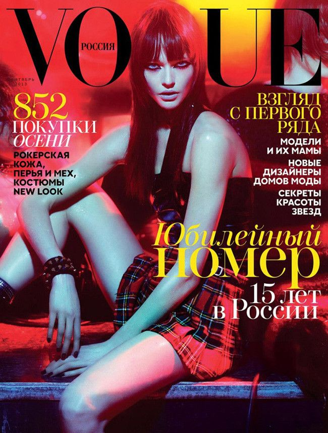 ¿Cómo hacer una buena portada de septiembre? Ficha a Kate Moss