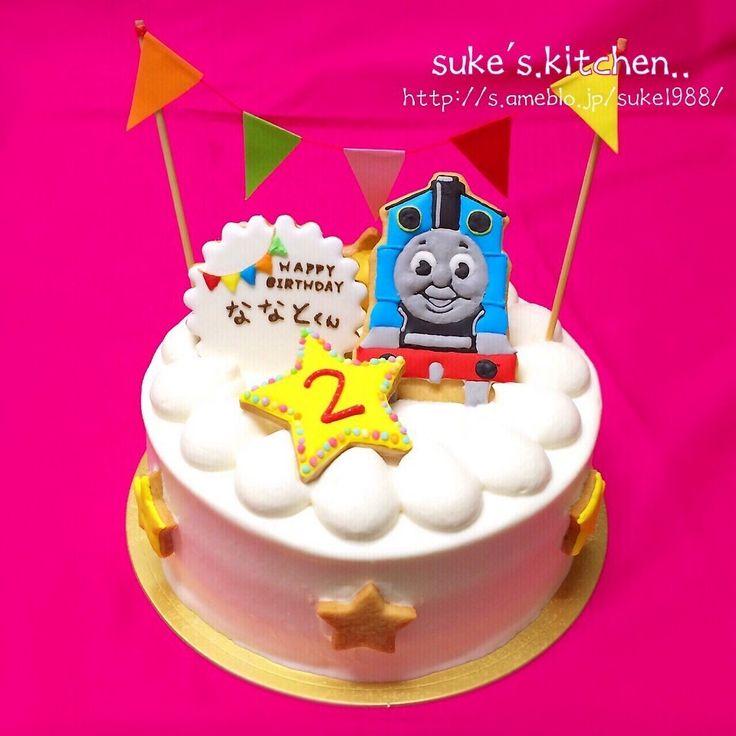 トーマス★バースデーケーキ