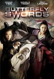 Butterfly Swords [DVD] [Mandarin] [1993]
