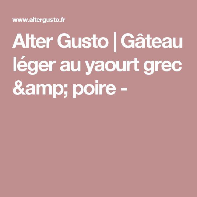 Gateau leger yaourt grec