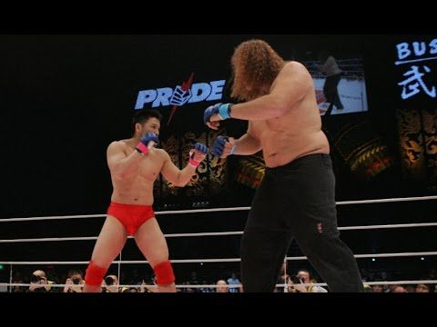 UFC (Ultimate Fighting Championship): PRIDE Never Die Free Fight: Ikuhisa Minowa vs Giant Silva