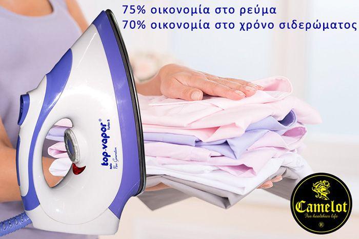 Σύστημα σιδερώματος ρούχων Top Vapor Turbo S - 75% οικονομία στο ρεύμα - 70% οικονομία στο χρόνο σιδερώματος