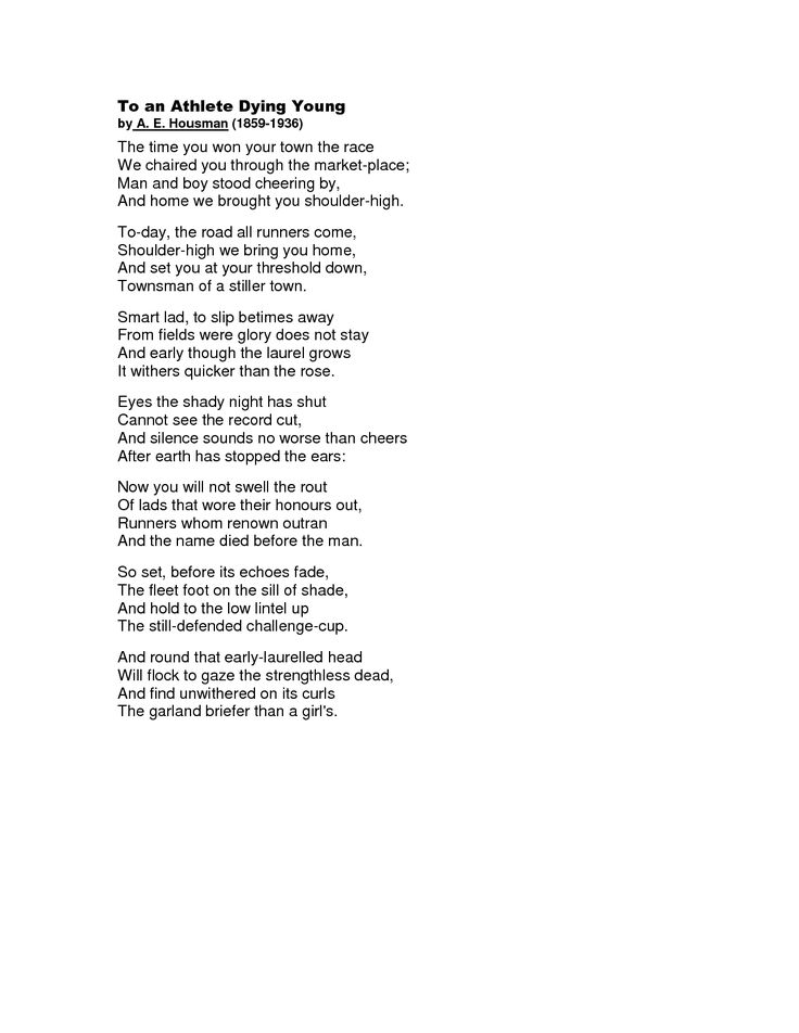 """an analysis of a e housmans to an athlete dying young Free essay: analysis of """"to an athlete dying young"""" in his poem """"to an athlete  dying young"""", ae housman makes a quite different approach."""