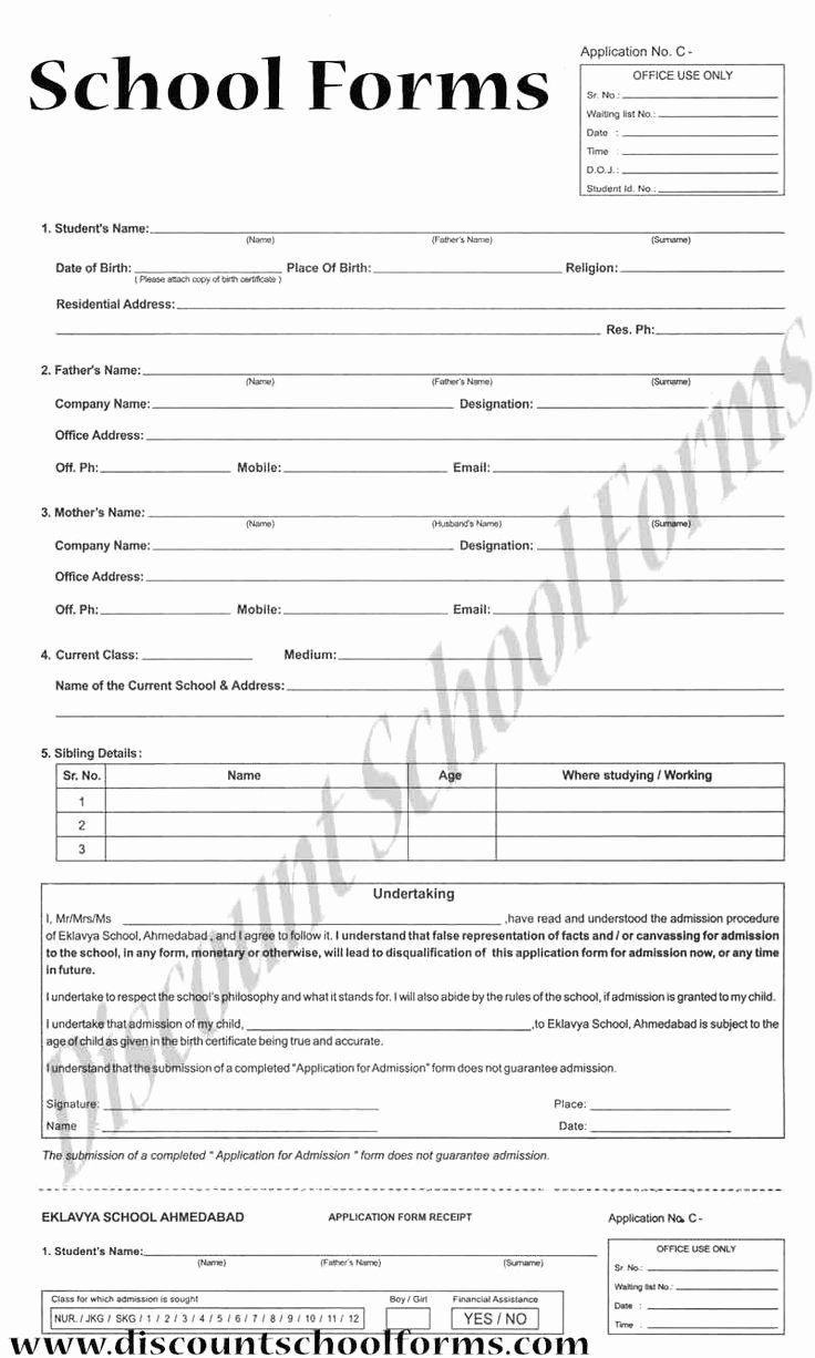 Dance Registration Form Template In 2020 School Admission Form