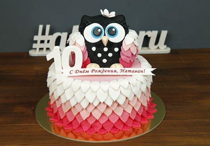 """Детский торт """"Совёнок""""  Каждый ребенок на День Рождения ждет красочный и оригинальный торт с любимыми героями☺️ Торт #совёнок оформленный разноцветными листиками, на вершине которого расположился милейший совёнок станет украшением Вашего праздника!  С радостью изготовим #детскийторт для вас от 3-х кг всего за 2350₽/кг.  Специалисты @abello.ru всегда рады помочь с выбором потрясающего и натурального десерта по единому номеру: +7(495)565-3838 Телефон/WhatsApp/Viber. www.abello.ru наш сайт с…"""