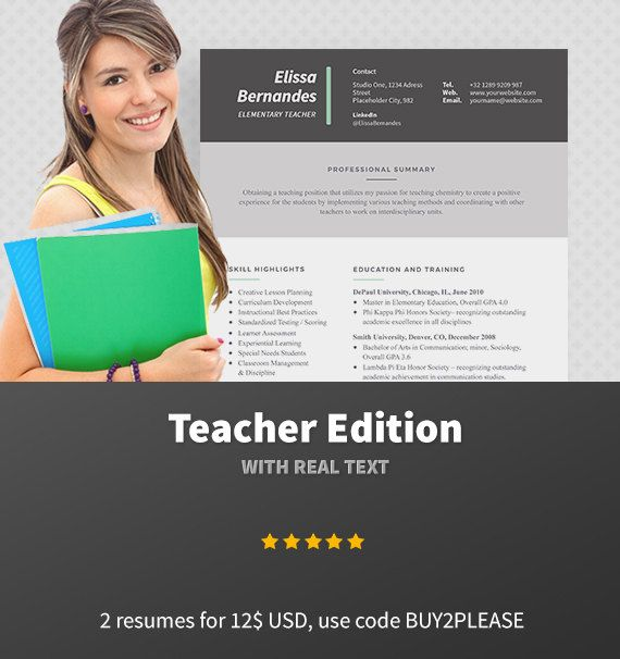 3 page TEACHER Resume Template / CV Template  Cover by TheGoodDept