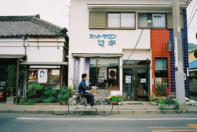 Reminds me of our neighborhood in 永福町