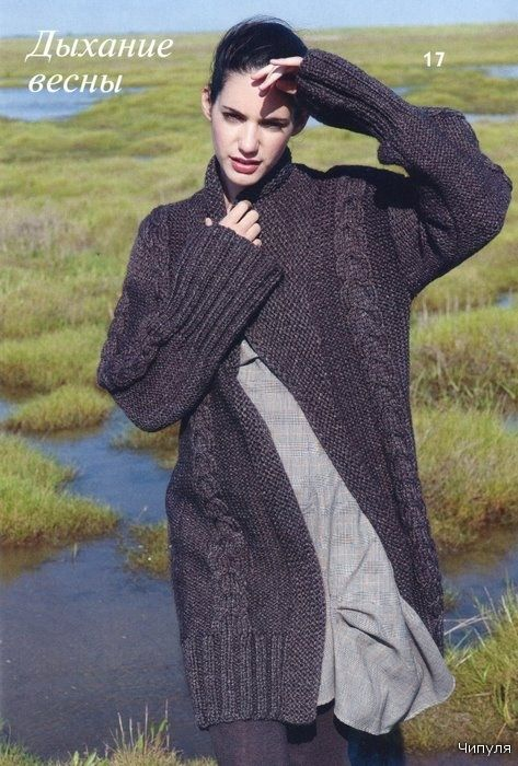 Cardigan Patterns Knitting Magazine Free Knitting