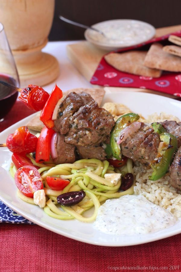 Greek-Style Beef Kabobs - fire up the gill to enjoy this easy recipe for beef…
