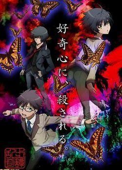 Ranpo Kitan: Game of Laplace VOSTFR Animes-Mangas-DDL    https://animes-mangas-ddl.net/ranpo-kitan-game-of-laplace-vostfr/