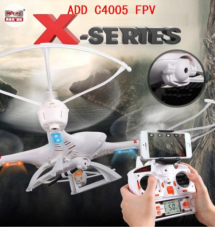 MJX  X400 RC Drone 2.4G 4CH 6-Axis Remote Control RTF RC Helicopter Quadcopter With/without C4005  HD Camera FPV //Price: $US $38.74 & FREE Shipping //     #clknetwork