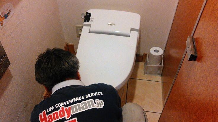 超簡単!!たった3分で自分で出来るトイレつまりのコツ!