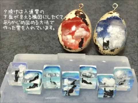 Clouds in resin. Home chic used quail egg shells and filled them with resin!
