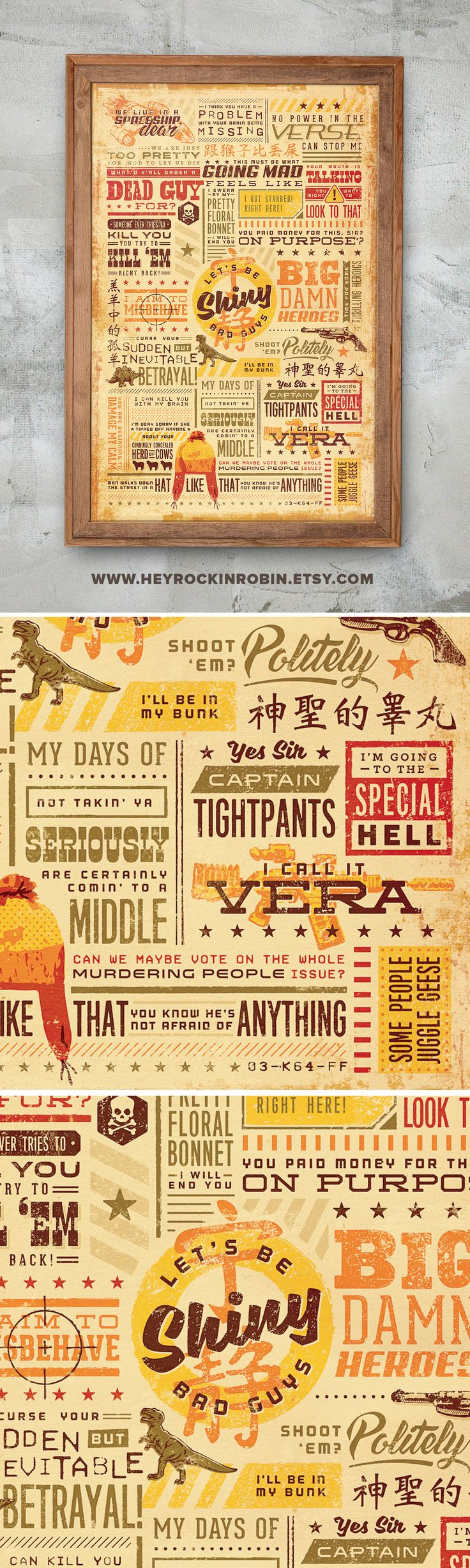 Firefly Serenity Quote Poster Vintage Typography by HeyRockinRobin