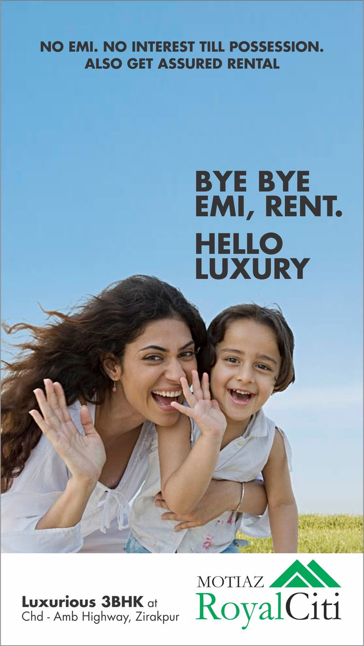 Bye Bye EMI, Rent. Hello Luxury.  #AssuredRental To know more call us at 8824882882