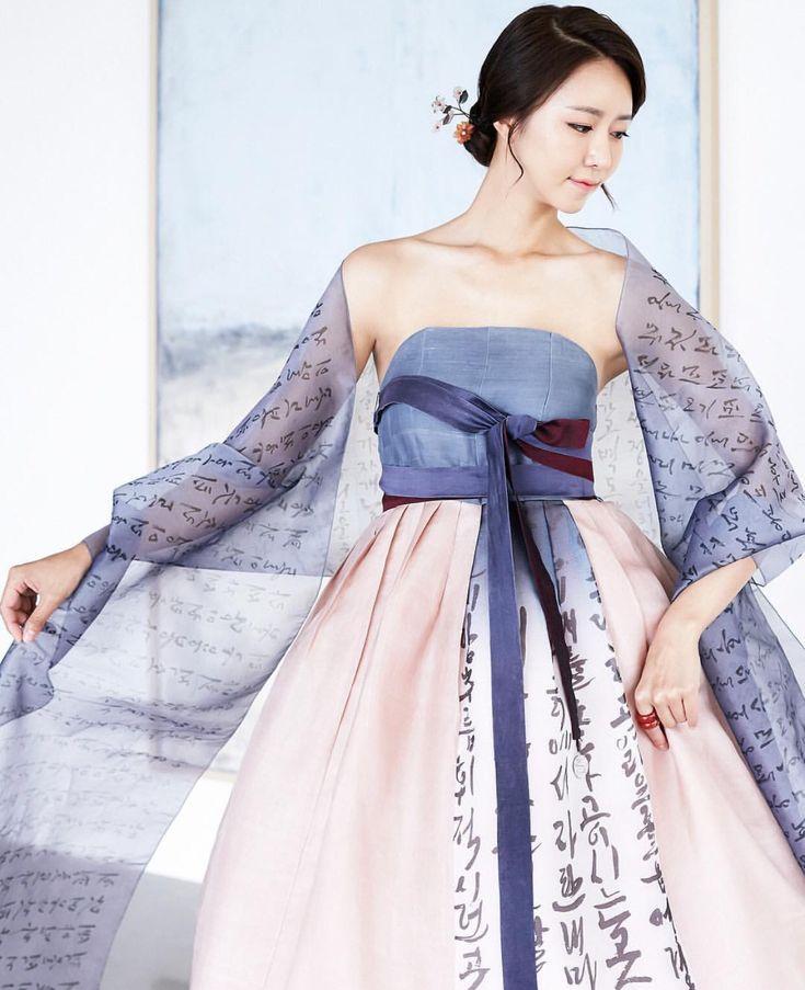 한복 Hanbok : Korean traditional clothes[dress] | #ModernHanbok스타카지노스타카지노스타카지노스타카지노스타카지노스타카지노스타카지노스타카지노스타카지노스타카지노