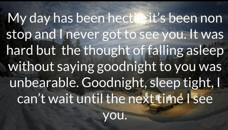 Cute goodnight love quotes for him
