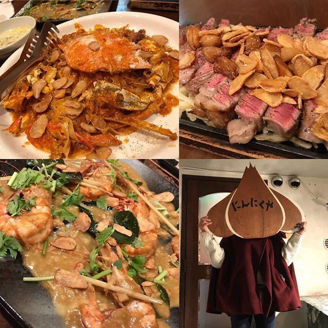 #にんにくや#肉#ゴルゴンゾーラステーキ#渡り蟹のトマトパスタ#ガーリックシュリンプ#パクチー#にんにく #garlic#steak#gorgonzola #cheese#tomato #pasta#shrimp #coriander #thai 🍖🤤