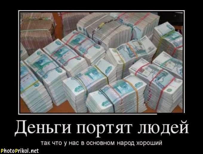 ЕСТЬ 5 $ - НАЧНИ ЖИТЬ СВОБОДНО С FiveDollarFunnel !