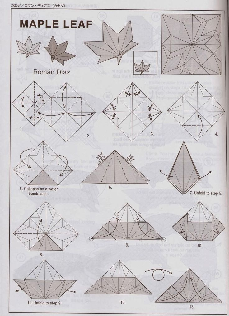 17 Best images about origami leaves on Pinterest | How to ... - photo#38