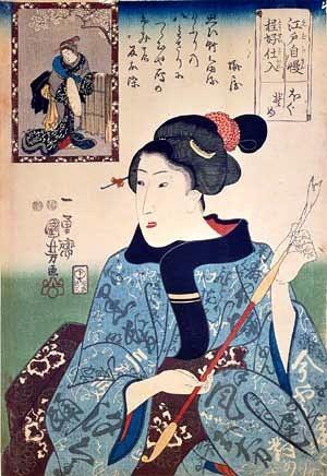 Курение табака в Японии в XVII-XIX веках.